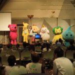 平成27年9月23日(水・祝)エコメッセ2015inちばに参加しました